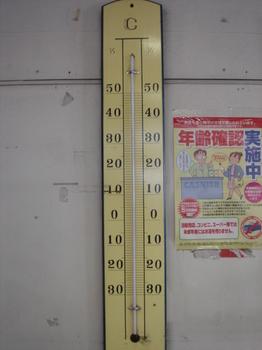 20100718-001.JPG