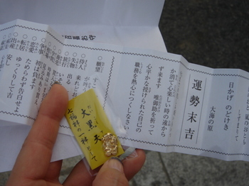 20100919-024.JPG