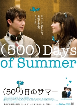 500 days of summer 001.jpg