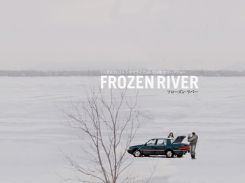 frozen01.jpg